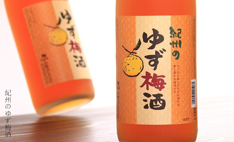 紀州のゆず梅酒 1.8L