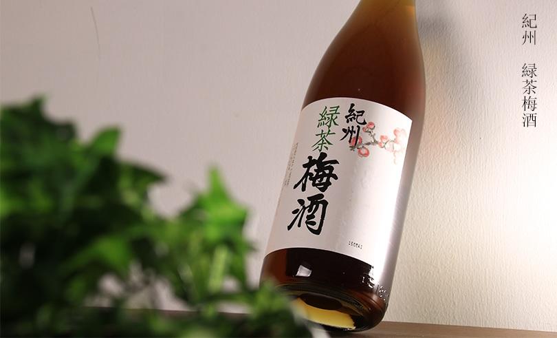 紀州 緑茶梅酒 1.8L