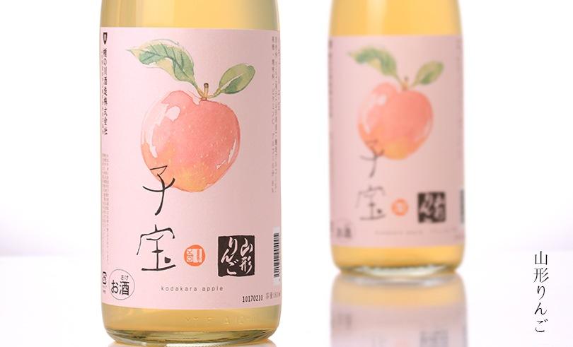子宝 山形りんご 1.8L