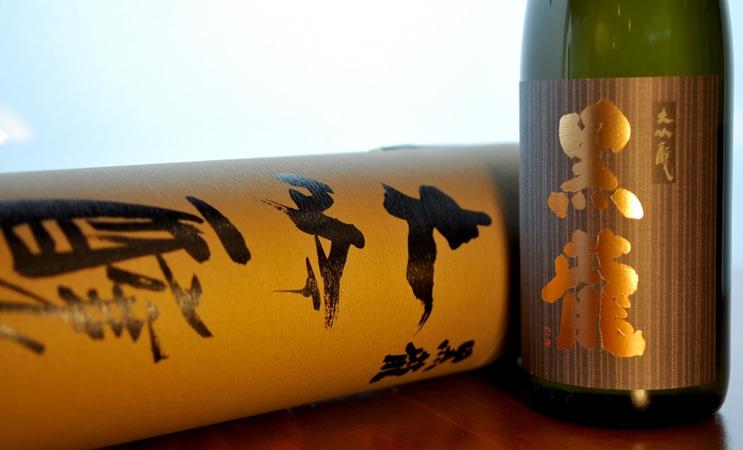 黒龍 大吟醸 1.8L(箱入)