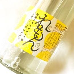 国産レモンサワーの素 SOUR to the FUTURE 檸檬