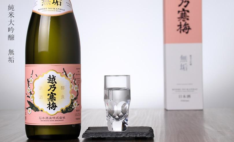 越乃寒梅 純米吟醸酒 無垢 720ml