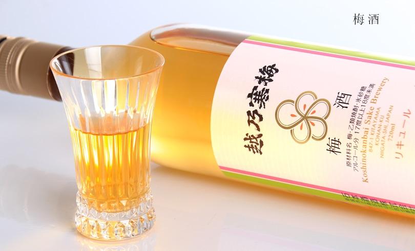 越乃寒梅 梅酒