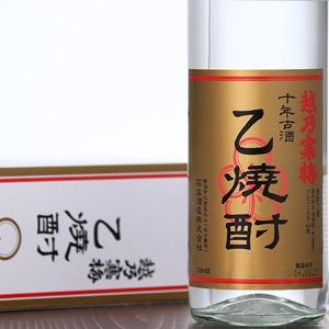 越乃寒梅 10年乙焼酎単式蒸溜焼酎