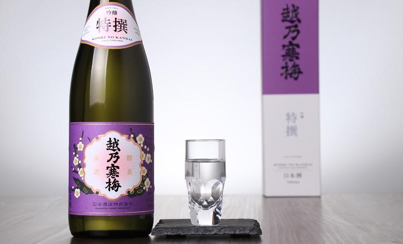 越乃寒梅 吟醸酒 特撰 720ml