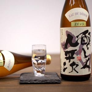 醸し人九平次 純米大吟醸 山田錦