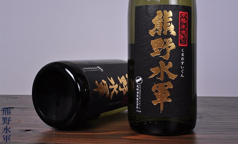 熊野水軍 米焼酎25度 1.8L
