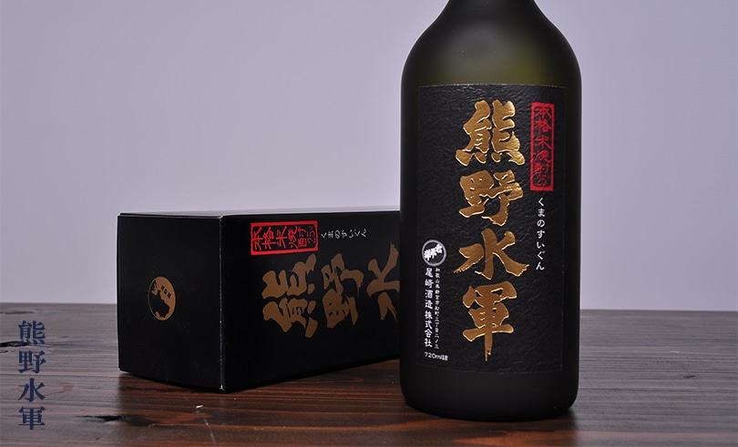 熊野水軍 米焼酎25度 720ml