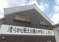 鳳凰美田 酒蔵