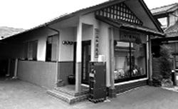 山和(株式会社 山和酒造店)酒蔵