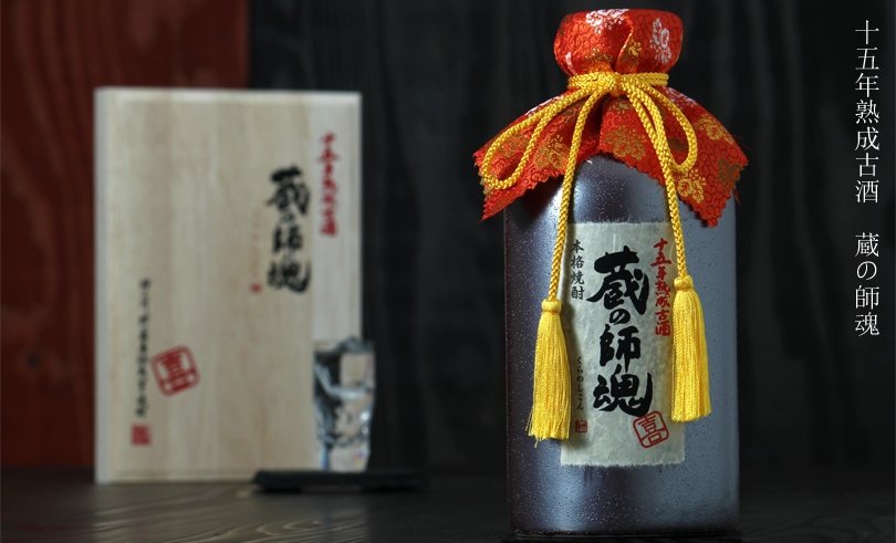 蔵の師魂 喜 15年貯蔵(箱入) 720ml