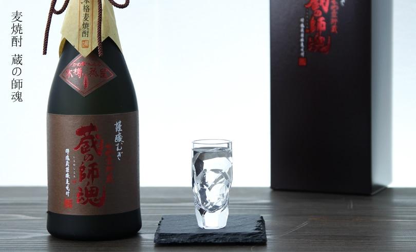 謹醸むぎ 蔵の師魂(箱入) 720ml