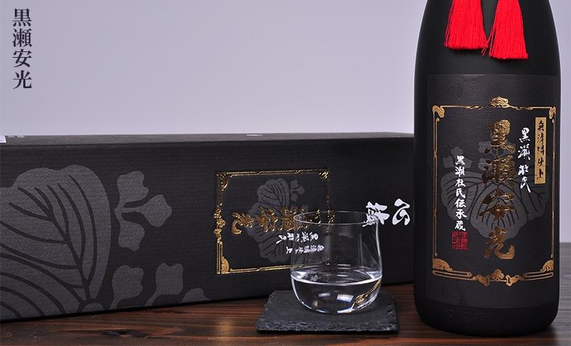 黒瀬安光 芋焼酎 1.8L
