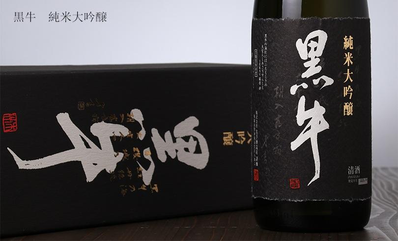 黒牛 純米大吟醸(箱入) 1.8L