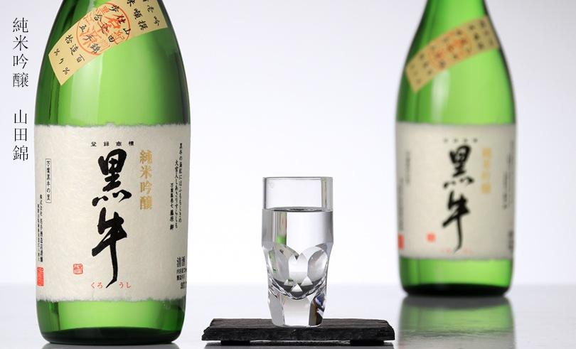 黒牛 純米吟醸 720ml