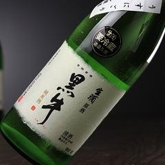 黒牛 純米 生原酒 うすにごり