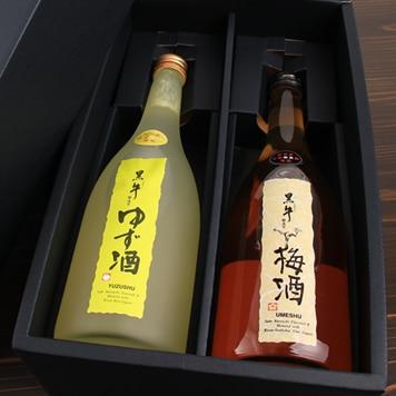 黒牛 純米酒仕立て梅酒 柚子酒セット