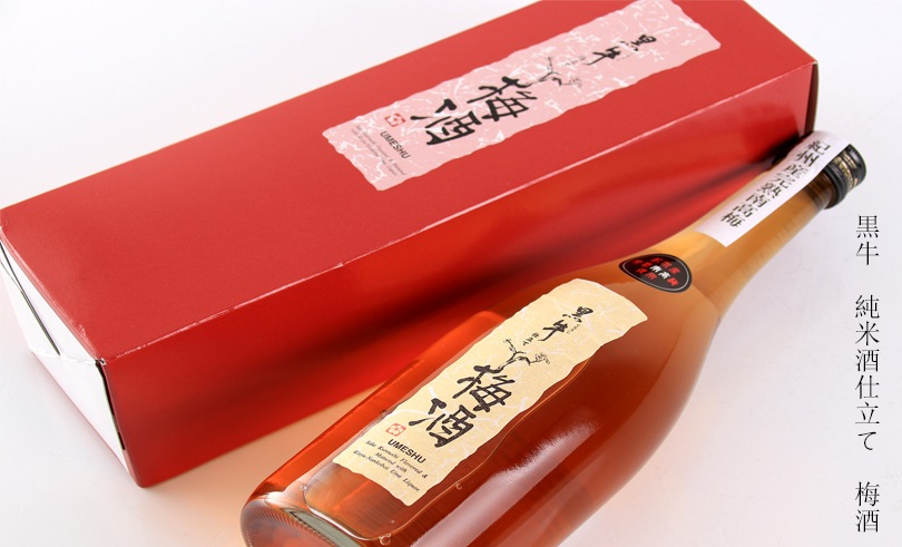 黒牛 純米酒仕立て梅酒(箱入) 720ml