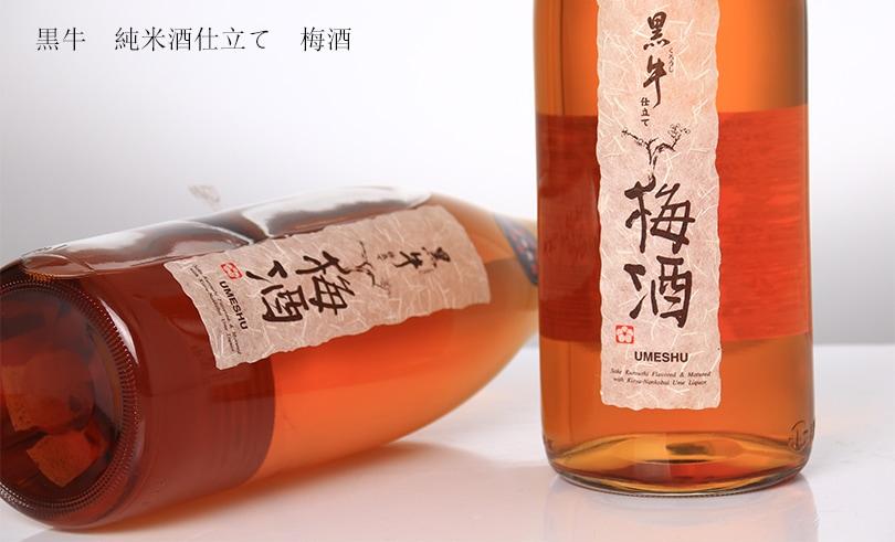 黒牛 純米酒仕立て梅酒 1.8L
