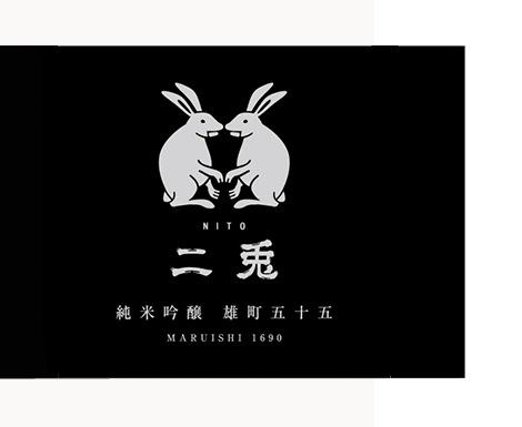 二兎(丸石醸造)愛知県 コンセプト