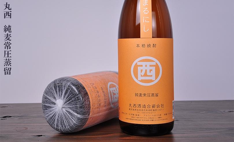 丸西 純麦常圧蒸留 1.8L