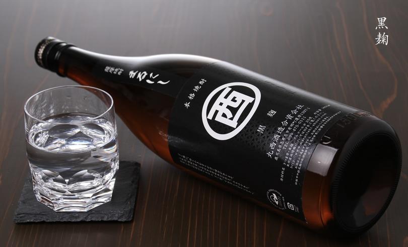 丸西 黒麹 1.8L
