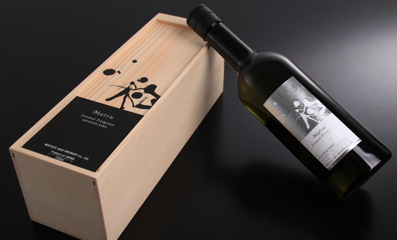 松の司 純米大吟醸 Matsu