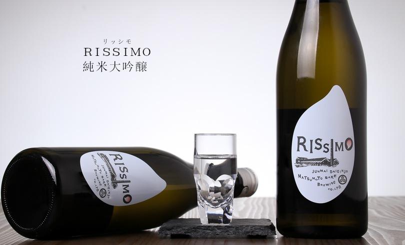 澤屋まつもと RISSIMO 2016
