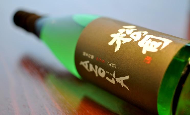 松の司 純米吟醸アゾラ(火入)720ml