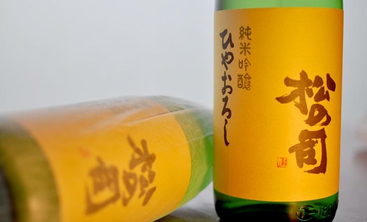 松の司 純米吟醸 ひやおろし 1.8L