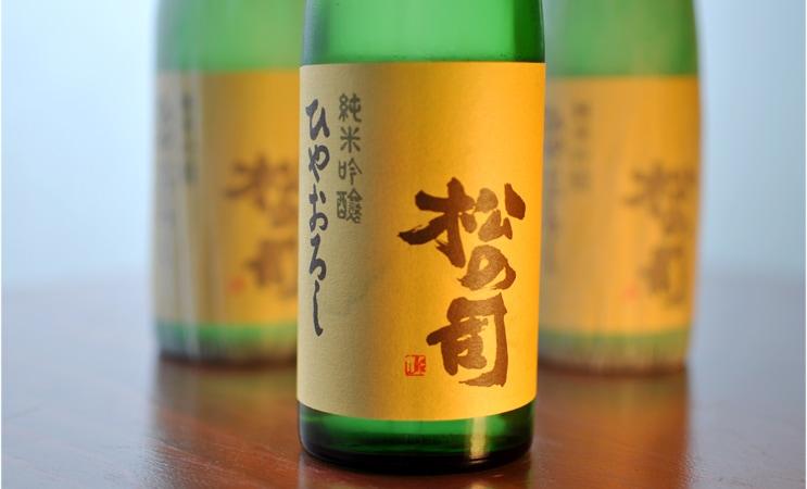 松の司 純米吟醸 ひやおろし 720ml