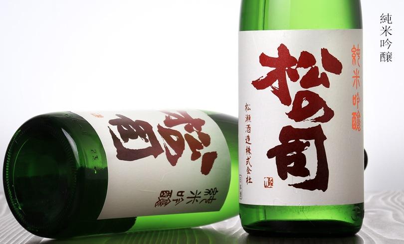 松の司 純米吟醸 1.8L