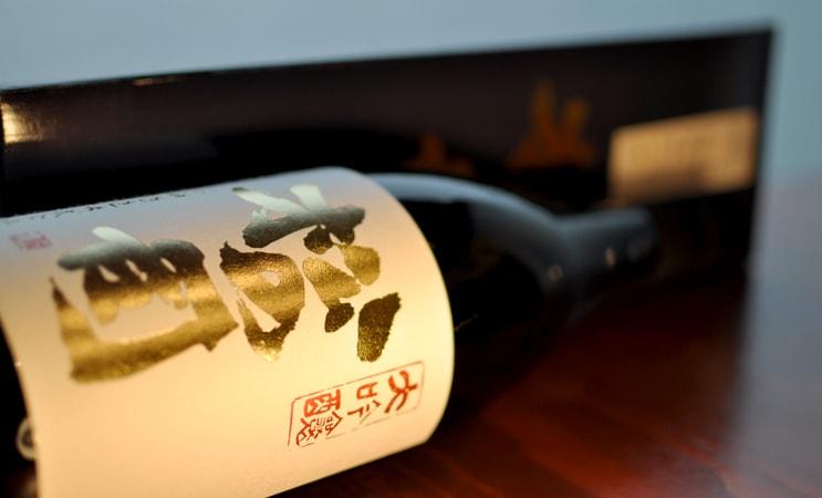 松の司 特別大吟醸(箱入) 1.8L