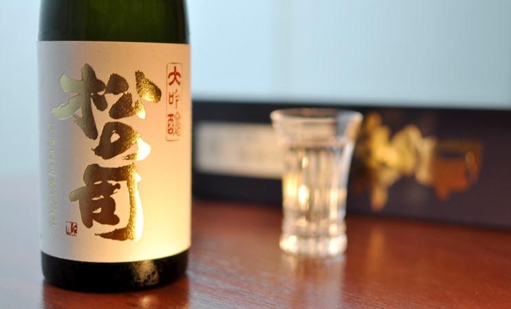 松の司 特別大吟醸(箱入) 720ml