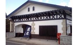 廣戸川(松崎酒造)