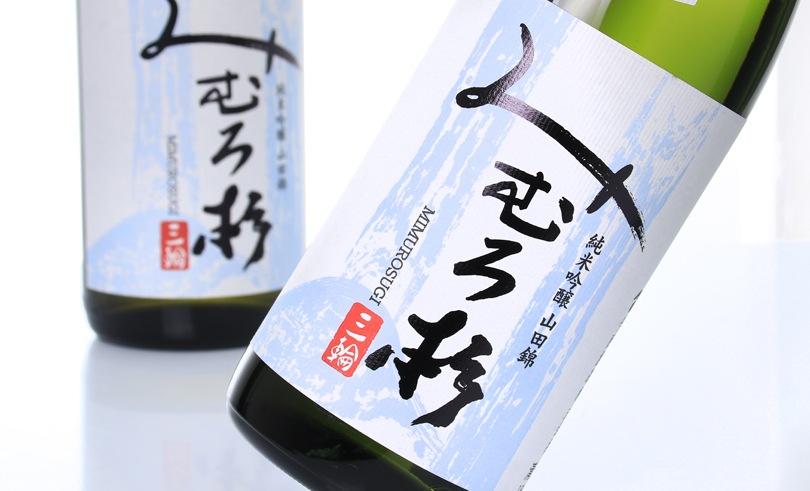 みむろ杉 純米吟醸 山田錦 無濾過生  1.8L