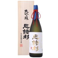 三諸杉 袋搾り 大吟醸 入賞受賞酒 (木箱入)