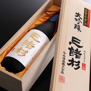 三諸杉 袋搾り 大吟醸 金賞受賞酒