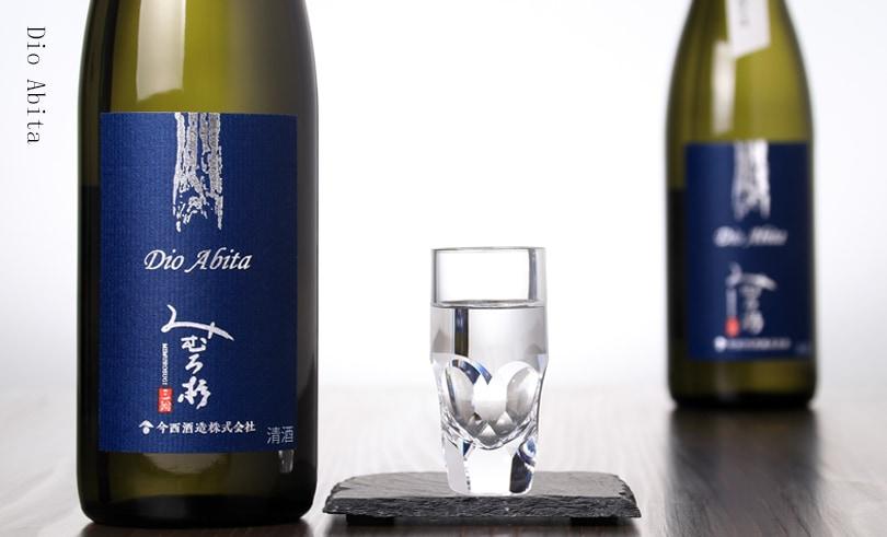 みむろ杉 Dio Abita ディオアビータ 無濾過原酒