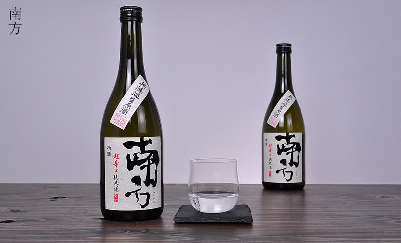 南方 超辛口純米酒 720ml