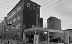 一代弥山(中国醸造株式会社)酒蔵
