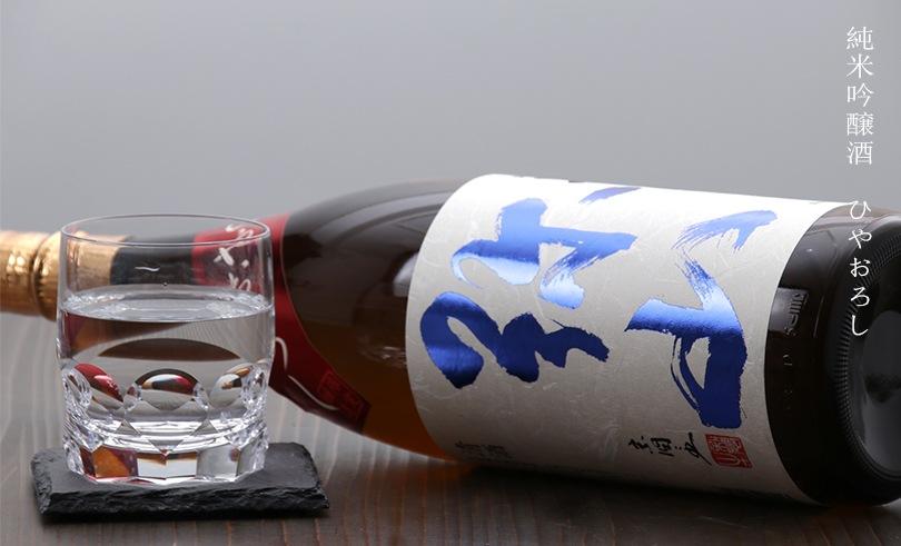 一代 弥山 純米吟醸 ひやおろし 1.8L