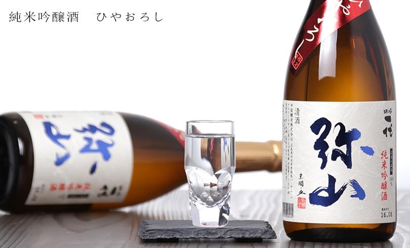 一代 弥山 純米吟醸 ひやおろし 720ml