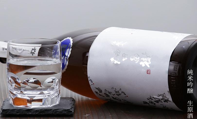 一代弥山 純米吟醸 直汲み生 1.8L