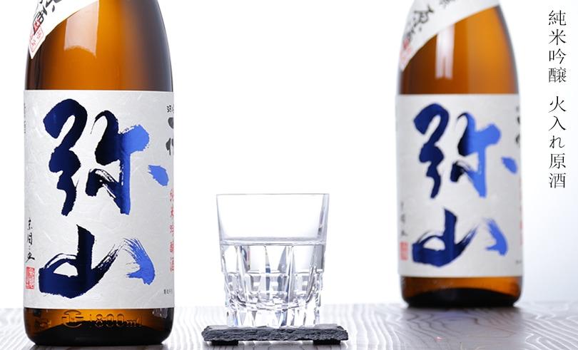 一代 弥山 純米吟醸 火入れ原酒  1.8L
