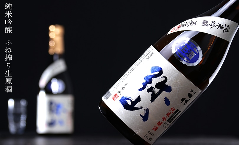 一代 弥山 純米吟醸 ふね搾り生原酒  720ml