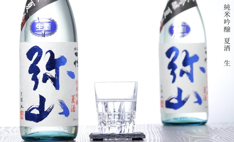 一代 弥山 純米吟醸 夏酒 生  1.8L