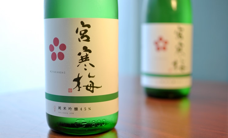 宮寒梅 純米吟醸 美山錦 45% 1.8L