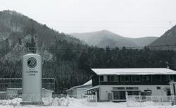 愛宕の松・あたごのまつ(新澤醸造店)