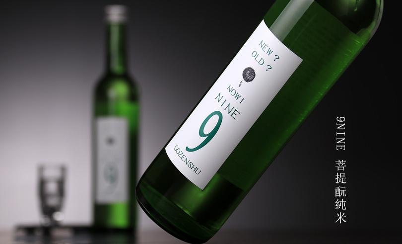 御前酒 9NINE 菩提もと純米 1.8L